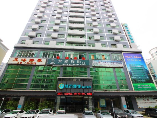 Golden Holiday Hotel Zhuhai Over view