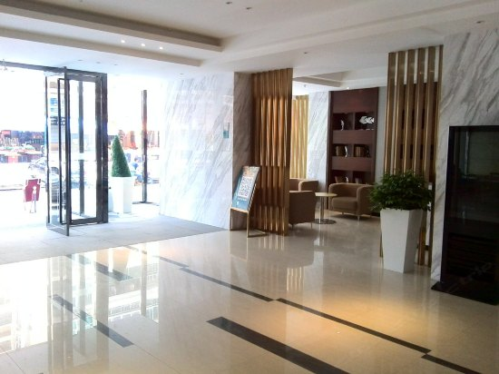 Golden Holiday Hotel Zhuhai 休闲书吧